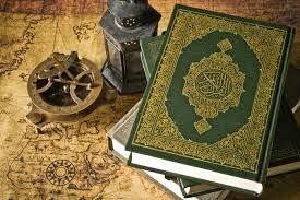 Keunikan Dan Keajaiban Al Quran